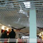 Deva Mall, inaugurare forţată