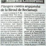 Only in Romania: plângere la plângere!