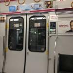 tren japonez