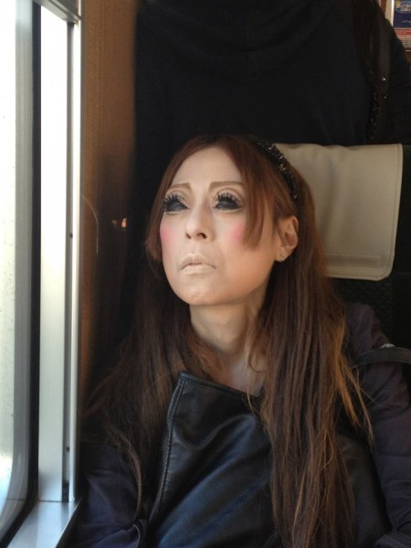 o japoneză adormită