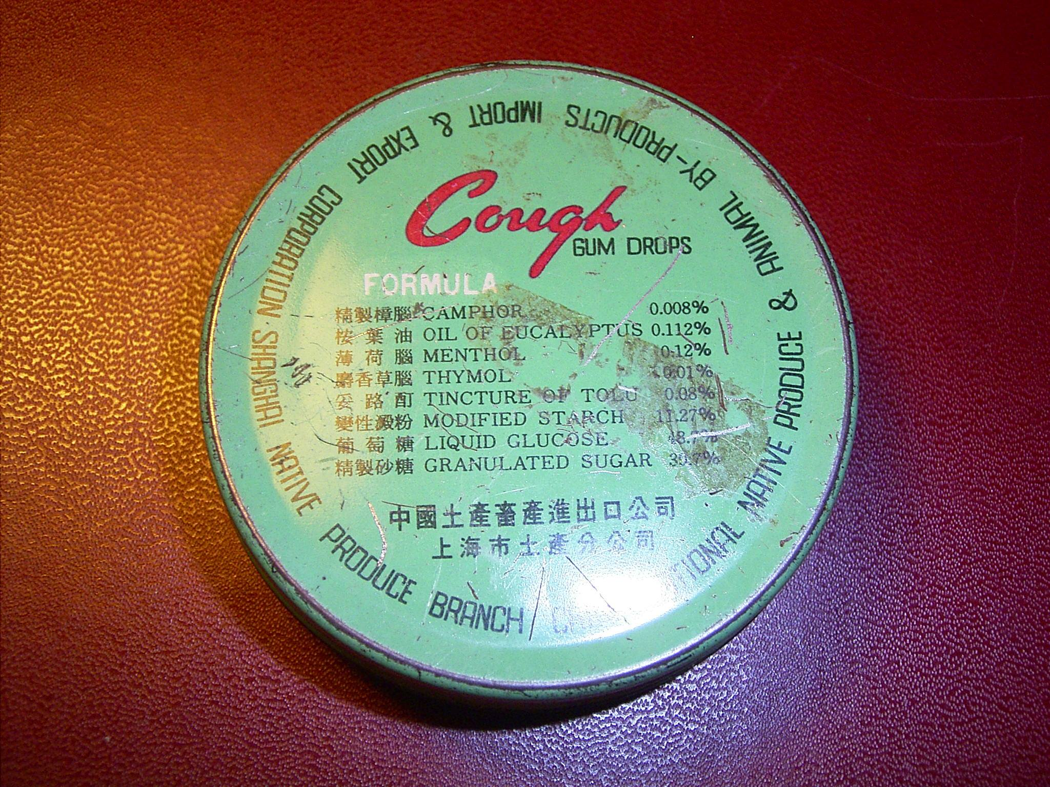 gum drops - bomboane chinezesti gumate, verzi 4