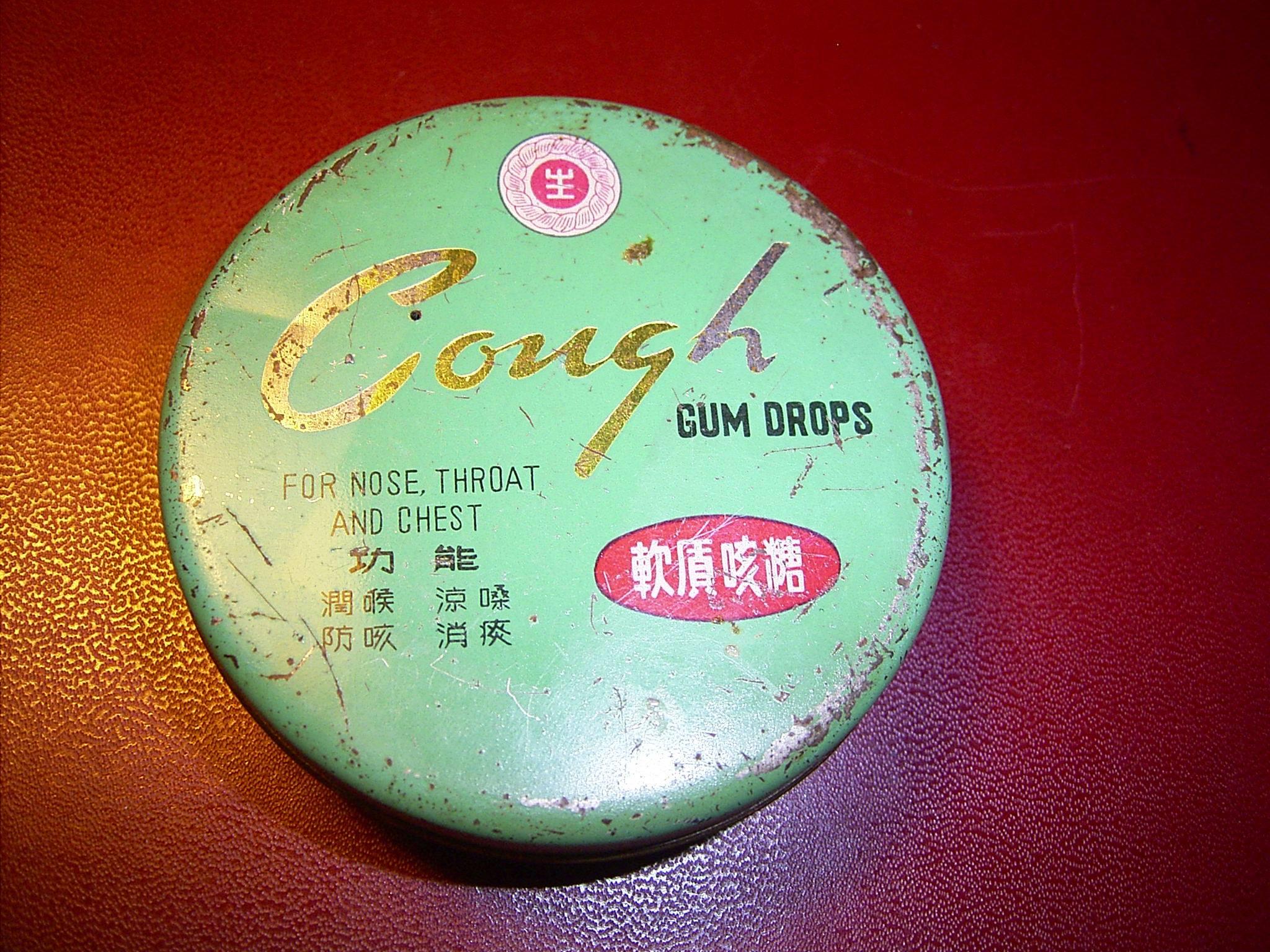 gum drops - bomboane chinezesti gumate, verzi 5