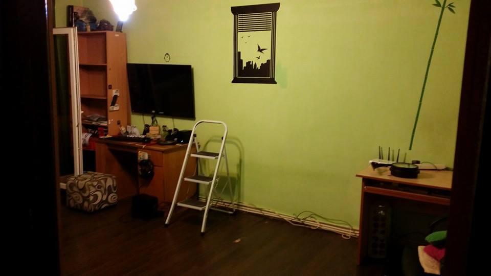 camera înainte de a fi golită