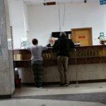 Oficiile Poștei Române, încremenite în anii '90